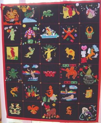 Mythical creatures quilt