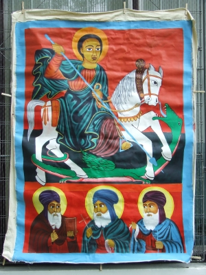 Ethiopian representation of St George