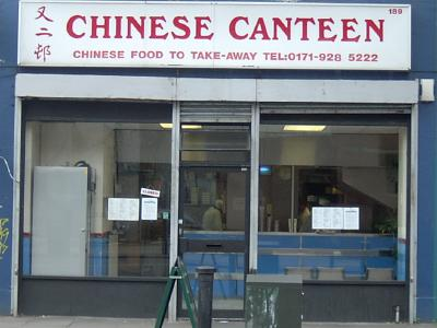 Chinese Canteen