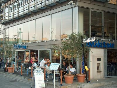 Real Greek Souvlaki and Bar Bankside