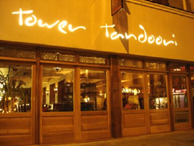 Tower Tandoori Indian restaurant, Tower Bridge Road, Bermondsey