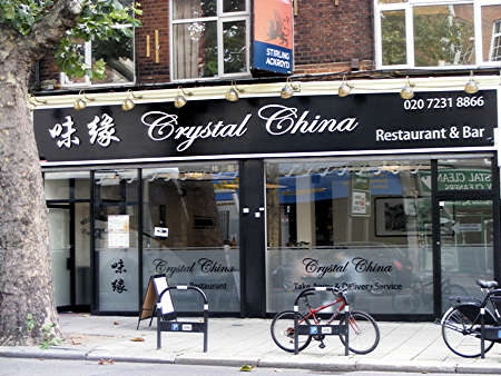Crystal China