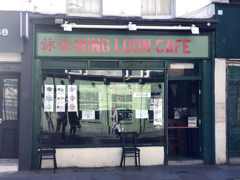 Wing Loon Cafe