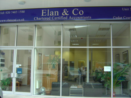 Elan Meeting Rooms