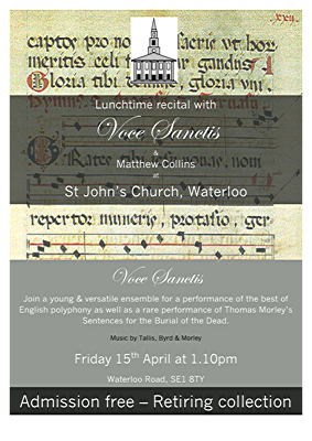Lunchtime Recital at St John's Waterloo