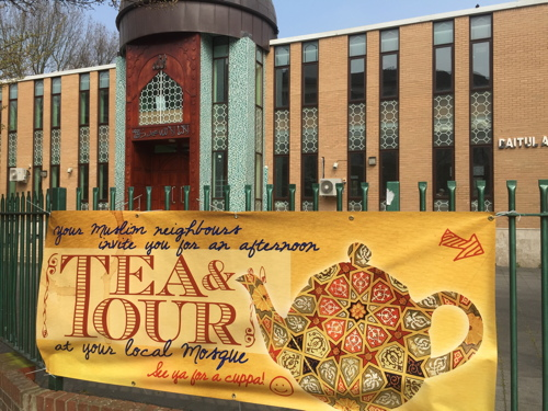 Tea & Tour at Bait-ul-Aziz Islamic Cultural Centre
