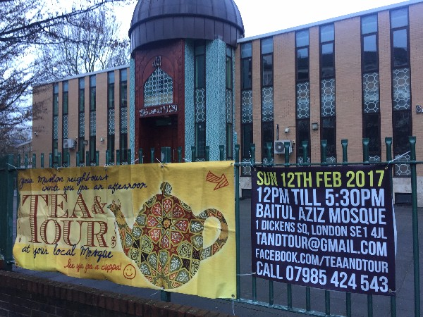 Tea & Tour at Your Local Mosque at Bait-ul-Aziz Islamic Cultural Centre